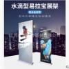 铝合金易拉宝展示架80*180水滴易拉宝定做户外广告海报架厂家批发