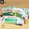 定制化妆品包装盒 药品彩盒白卡折叠纸盒定做礼品包装印刷厂家