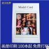 画册封套印刷 样本 产品目录设画册印刷装订 宣传册制作