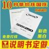 东莞印刷厂 画册 目录书册 说明书印刷 说明书定做 黑白彩色 产品