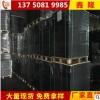 杭州富阳厂家供应 单面透心 双面透心 全木桨单透双透黑卡纸 定做