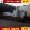 富阳纸厂供应250g300gB级双面白板纸 灰底白板纸 白板纸