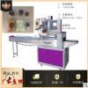 全自动红糖 黑糖枕式包装机hc-250 佛山辉川包装机械 厂家直销