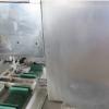厂家直销华泽机械纸盒HZ-100多功能自动装盒机