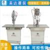 二元包装气雾剂灌装机\灌装设备\灌装机械\气雾灌装设备生产线