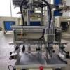 厂家直销雨伞小型丝印机 印刷机器 丝网印刷机 丝印设备半自动