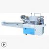 厂家直销KD260S新型 高速 全自动纸巾筷子牙签勺子四件套包装机械