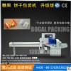 一次性用品包装理料线 云南红糖包装机 自动红糖封口机器厂家