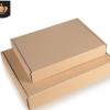 大剪刀T4飞机盒25*20*7cm加厚型三层KK包装材料纸盒纸箱批发爆款