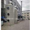 UV光催化氧化设备废气治理工程、印刷废气处理工程、治理工程实例