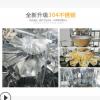 供应冷冻蔬菜包装机冷冻章鱼小丸包装机械冷冻肉丸子包装设备