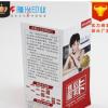 厂家广告a4宣传单三折页 促销产品说明书彩页设计印刷 dm单页定制