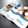折页印刷定制宣传单彩页产品说明书印刷三折页彩色宣传册定制做