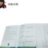 产品说明书折页印刷 厂家定制公司企业宣传画册商务图册广告海报