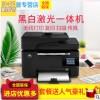 惠普 M128fw 打印/传真/扫描/复印 黑白激光多功能一体机