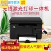 惠普M126nw 激光多功能一体机 hp126A一体机 打印复印扫描无线