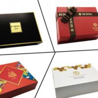 高档包装盒定制实体工厂礼盒OEM礼品盒设计纸盒包装专拍