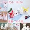18*30cm 饼干包装袋 粉蓝两色兔耳朵包装袋 小礼品包装袋子 50个