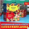 厂家现货定制猕猴桃苹果橙子包装盒彩盒 手提水果礼盒包装盒