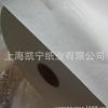 供应21克23克125mm热封型茶叶滤纸袋泡茶包装棉纸食品级