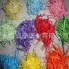 供应1-3mm彩色拉菲草碎纸条包装纸丝包装填充纸