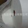 供应绿谷牌热封型茶叶滤纸茶叶袋纸 23克125mm145mm160mm