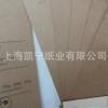 300克优质环保双面牛卡纸华松牛皮纸打板纸正度全开