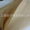 供应70克棕色牛皮纸 黑龙江华泰精致牛皮包装纸