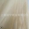 40克本色牛皮纸环保无荧光浅棕色包装纸填充纸