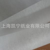 31克半透明垫纸 食品垫盘纸防油纸汉堡纸35*25cm 4000张/包