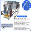 全自动五金螺丝包装机多功能五金包装机配件胶塞颗粒混合包装机