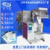 供应螺丝厂专用大袋封口颗粒五金称重包装机自动计量电子称包装机