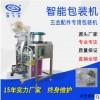 上海全自动混合包装机 颗粒计数自动包装机标准件螺丝记数包装机