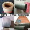 雕刻刀铝板电机铝壳 磨刀机磁翻板液位计 货架分隔板打包塑料布
