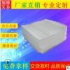 深圳珍珠棉厂家批发珍珠棉片材,20*30*0.5mm薄片,珍珠棉隔层,