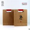 海参礼盒手提袋海参包装袋批发定制通用字样礼品盒牛皮纸手提袋子
