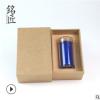 亚克力胶囊瓶包装盒保健品瓶小药瓶外包装纸盒批发定制通用礼品盒