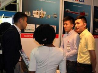 2020上海礼品印刷包装展览会