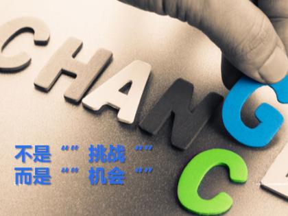 柯尼卡美能达与您相约2019中国印刷文创经理人年会
