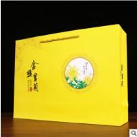 新款皇菊空盒通用50包茶叶食品纸盒加印设计定制 金丝皇菊包装盒