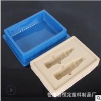 厂家批发pvc吸塑包装ps植绒吸塑内托医药品吸塑包装盒塑料托盒