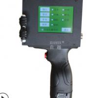 M7触屏手持式智能喷码机 二维码条形码文字日期批号全自动喷码机