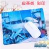 鼠标垫定制图片 彩印广告鼠标垫超大桌垫键盘垫二维码设计印刷厂