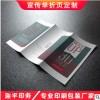 折页印刷 a4宣传单彩页产品说明书印刷三折页彩印宣传册定制厂家
