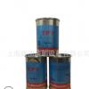 生产供应玻璃油墨 金属专用 无气味环保无害印刷油墨厂家
