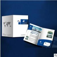 【瑞林印刷】上海厂家定制彩色企业封套 纸质封套 产品封套印刷