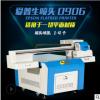 供应新款3D数码彩印机 背景墙陶瓷3D打印机 平板手机壳浮雕彩印机