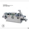 直销全自动模切机 320高速高精度模切机 平压平全套伺服电机