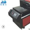 热卖指甲刀小型UV平板打印机 指甲刀图案打印 打印机