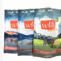 【宠物食品包装袋】供应 精品狗粮包装袋 拉链袋 可免版费